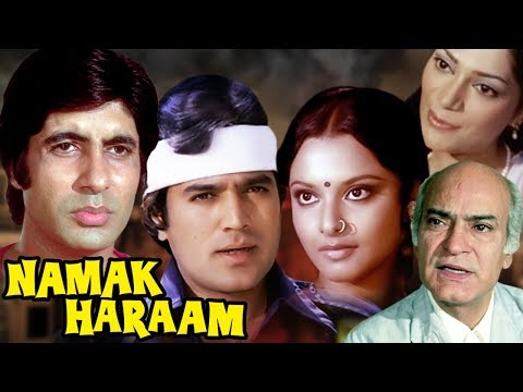 Hindi Movie | Namak Haraam | Showreel | Amitabh Bachchan | Rajesh Khann