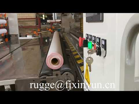 Automatic decorated embossing small toilet paper making machine