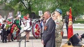 Митинг 70 лет Великой Победы в с.  Бобрышёво Пристенского р-на Курской области.