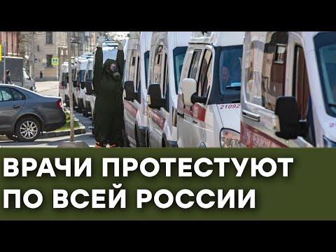 Голая правда о борьбе Кремля с коронавирусом — Гражданская оборона на ICTV