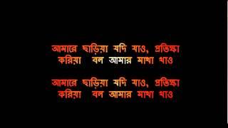 Arfin Rumey feat Kazi Shuvo   Tumi Bine Shona Bondhu Lyrics    YouTube