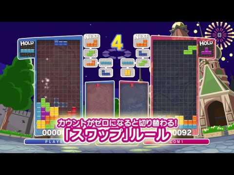 全新未拆 PSV 魔法氣泡X俄羅斯方塊 -日文純日版- PuyoPuyo Tetris