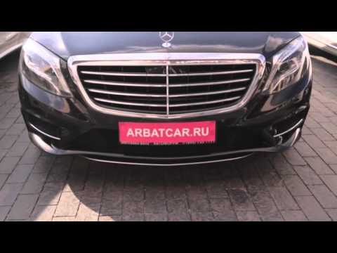 Аренда машины с водителем Mercedes Мерседес S class