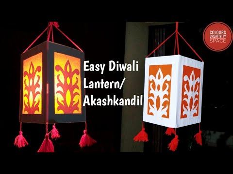 #Diwalilantern DIY Easy Paper lantern/Akashkandil for Diwali/Lantern making idea/Ecofriendly lantern