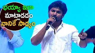 Nani Ultimate Speech @ MCA Pre Release Event || Latest Telugu Movie 2017 || Sai Pallavi