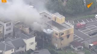 Vụ hỏa hoạn ở xưởng phim hoạt hình ở thành phố Kyoto của Nhật Bản