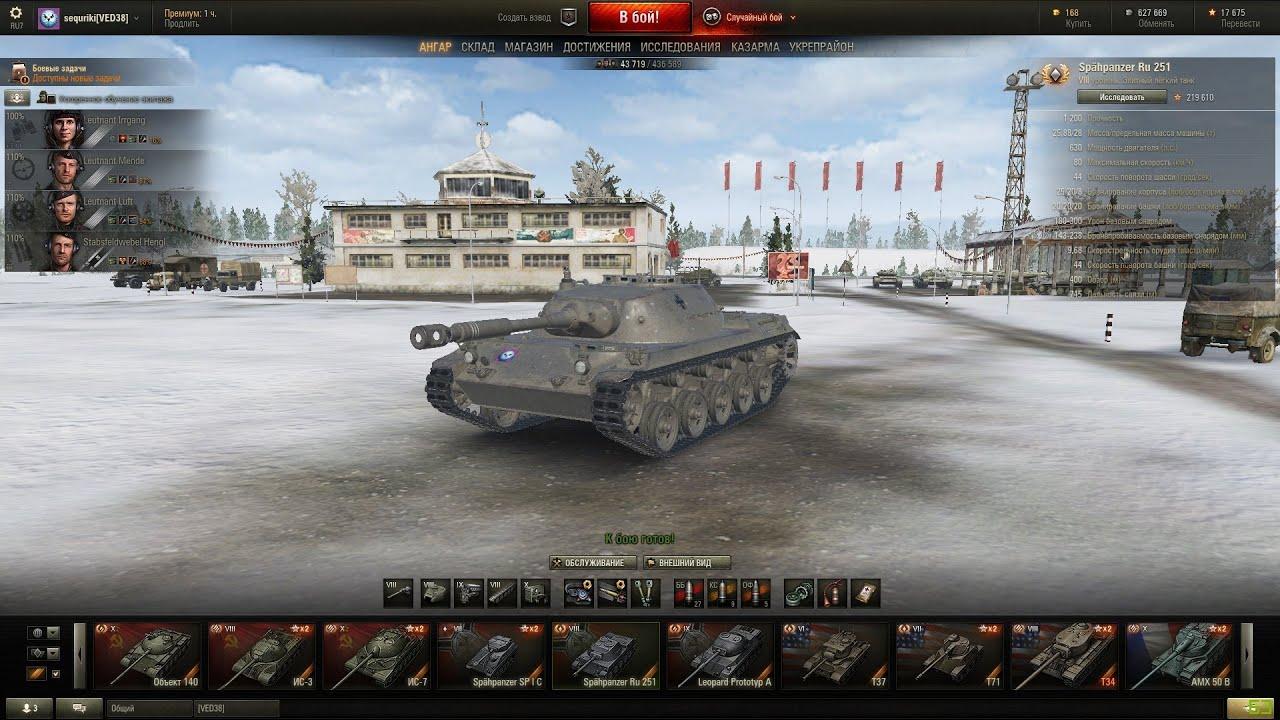 симулятор артиллерийского орудия