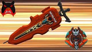 חדש! סט משגר חרב ואקסקליוס 3 של האסברו