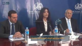 مصر العربية | باحثة: نسبة بيع الصحف المصرية قلت بنسبة 14%