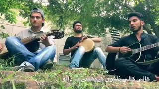 Urdu Qawali by College students | KALI KALI ZULFON K PHANDE NA DALO