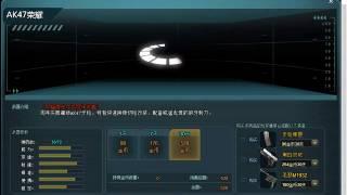 Blood Strike Chines (china qq) 2014-2015