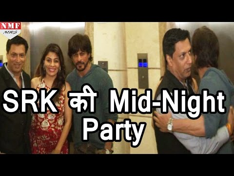 Watch Inside Video Of Srk With Madhur Bhandarkar At Housewarming Party