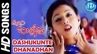 Dashukunte Dhanadhan Video Song - Allari Bullodu Movie | Trisha, Nithin, Rathi | M M Keeravani
