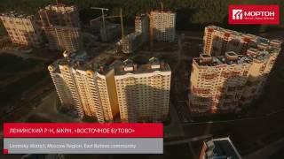 видео Микрорайон «Восточное Бутово»
