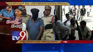 Sudhakar Reddy murder || Swathi & Rajesh blame each other - TV9 Now