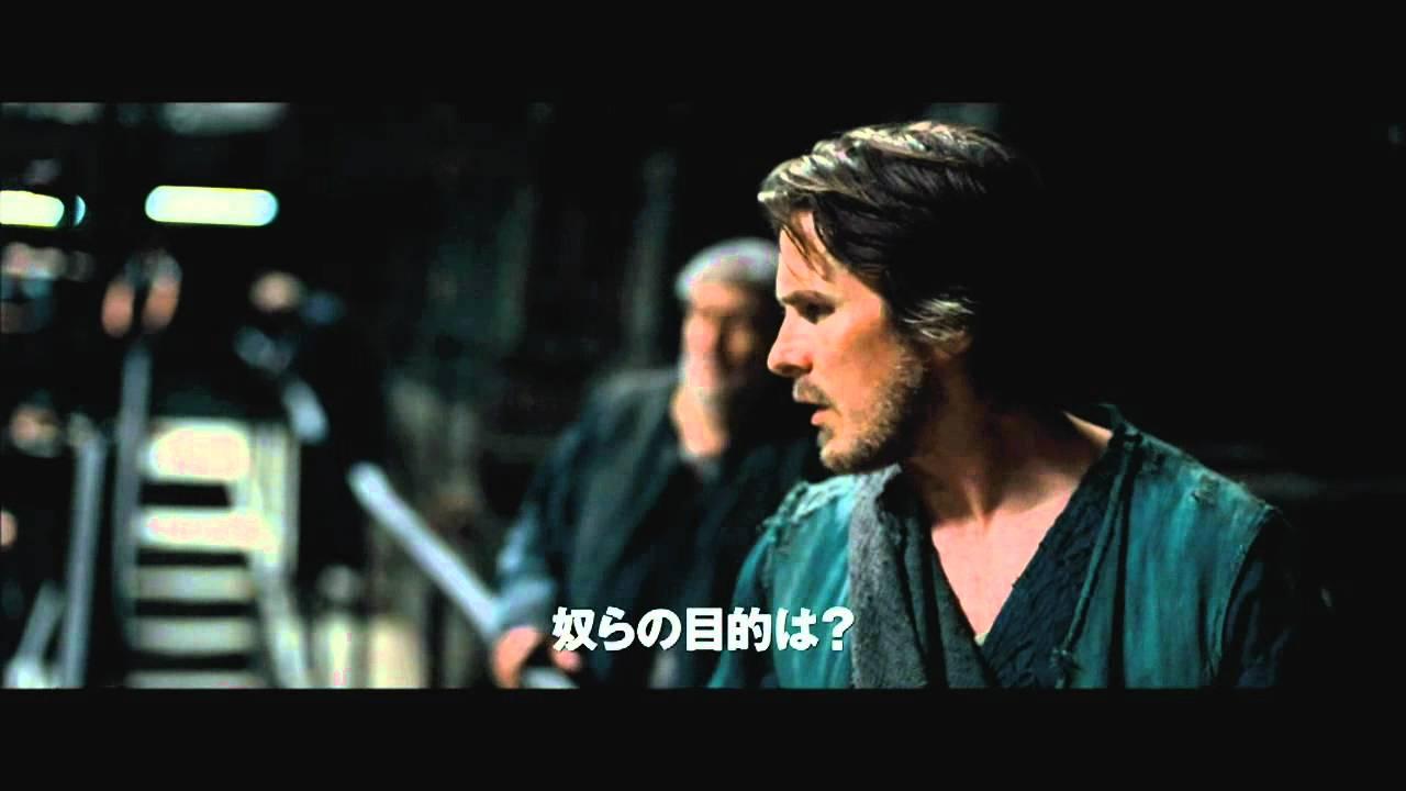 映画『ダークナイト ライジング』予告編2【HD】 7/28(土)公開