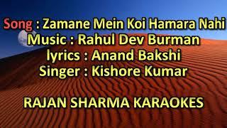 Zamane Me Koi kishor karaoke with scrolling lyrics