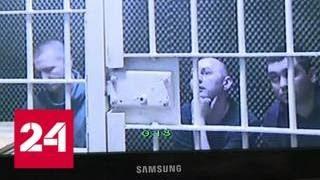 Смотреть видео Смоленские гаишники остановили сотрудника прокуратуры и оказались на скамье подсудимых - Россия 24 онлайн