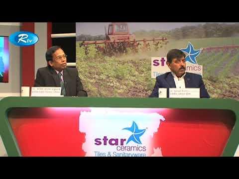 Kemon Bangladesh Chai - কেমন বাংলাদেশ চাই - 26 February 2018 - Rtv Talkshow - 동영상