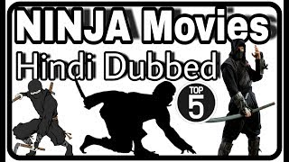 Ninja Assassin Full Movie In Hindi Dubbed 2016