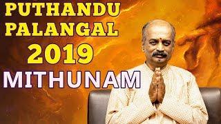 Puthandu Palangal 2019 - Mithuna Rasi   by Srirangam Ravi   7338999105