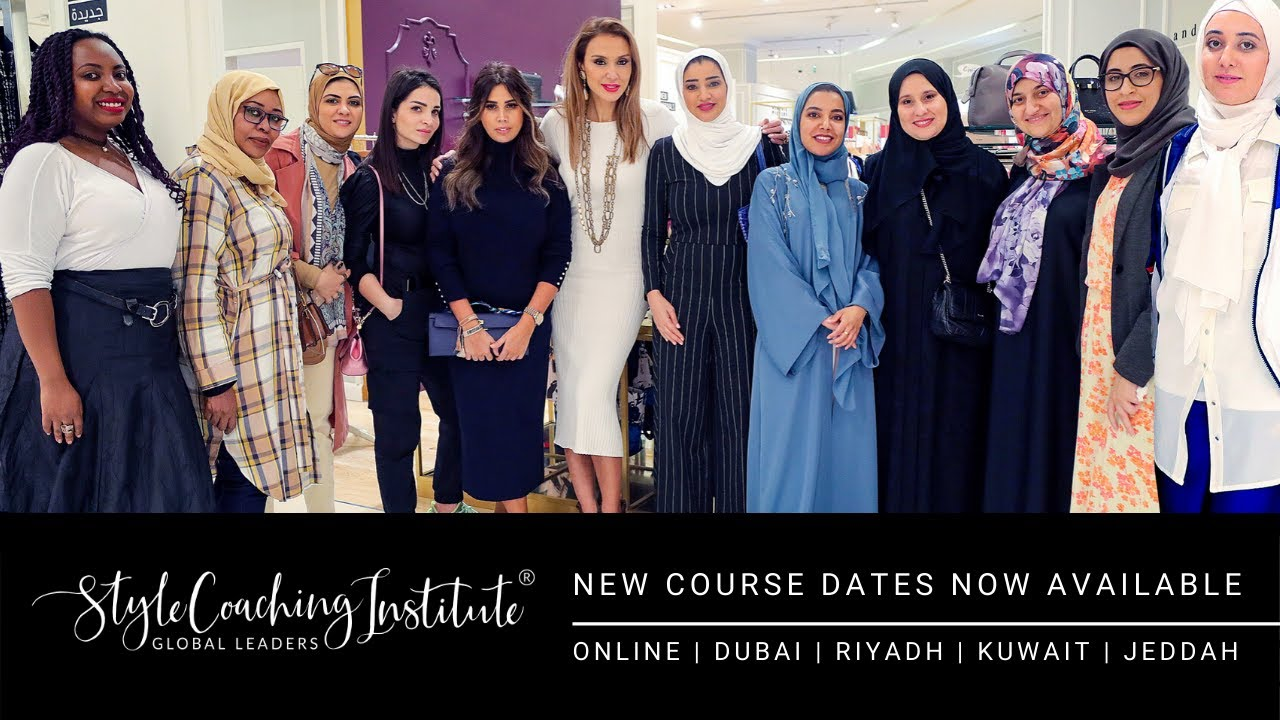 Style Coach Diploma Courses In The Middle East New Course Dates Now Available Youtube