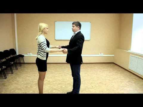 Видео обучение танцам. Венский вальс