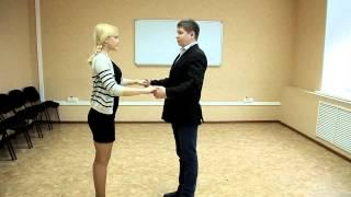 танец урок вальс