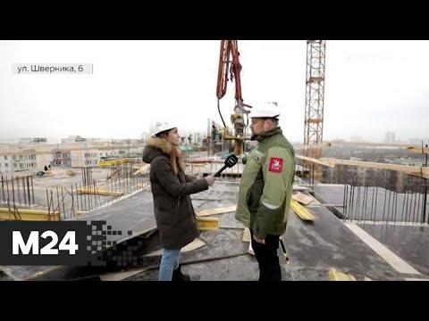 """""""Москва сегодня"""": Собянин включил в программу реновации 10 стартовых площадок - Москва 24"""