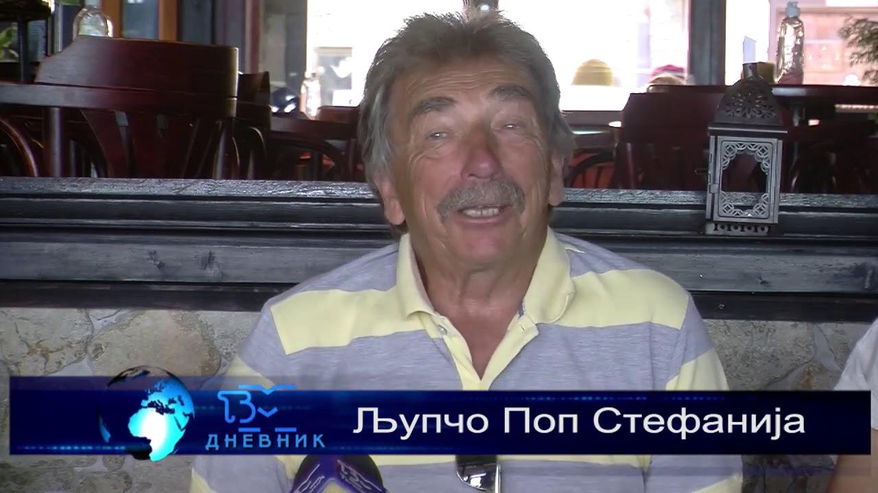 ТВМ Дневник 24.07.2020