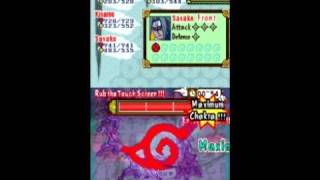 Naruto: Path of the Ninja 2 Sasuke Second State