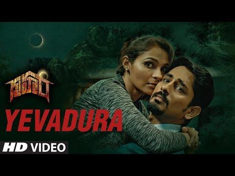 Yevadura Video Song | Gruham | Siddharth, Andrea Jeremiah, Atul Kulkarni | Telugu Songs 2017