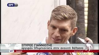Παυλόπουλος με Ολυμπιονίκες