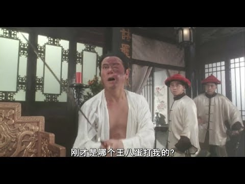 多隆拿到尚方宝剑对付吴三桂,看了陈百祥这段,差点笑抽了