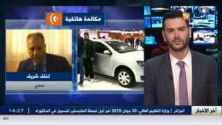 الخبيرالإقتصادي العربي غويني : سقوط قيمة الدينارو تحديد رخص الإستيراد أدى إلى إلتهاب أسعار السيارات