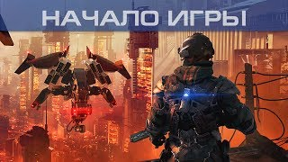 ▶ Killzone: Shadow Fall - Начало игры, PS4, 1080p