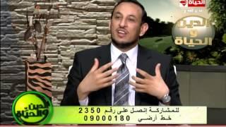 برنامج الدين والحياة - فضل سورة يس - الشيخ رمضان عبد المعز - Aldeen wel hayah