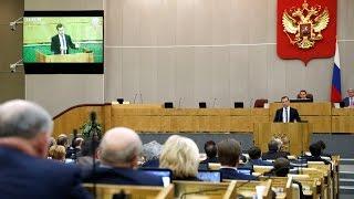 Валерий Рашкин: «Господин Медведев, не надо врать»