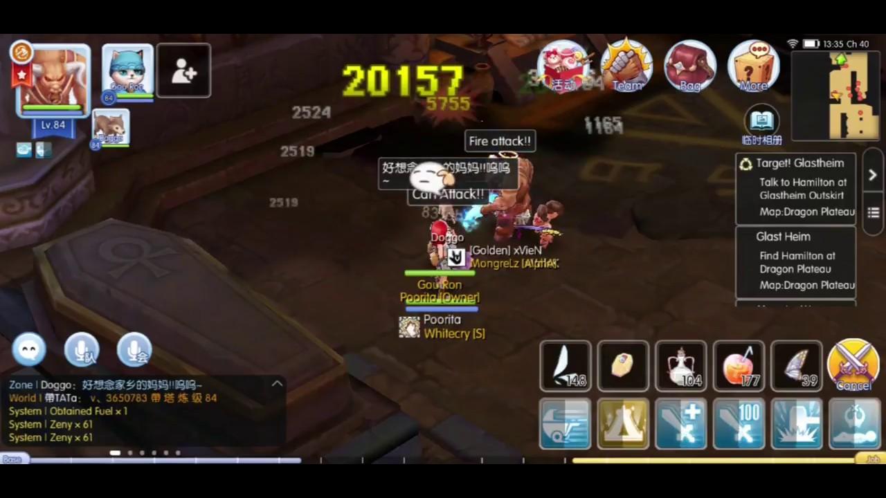 Ragnarok Mobile - One Shot Mino Whitesmith - YouTube