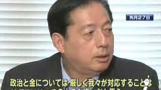 東京12区 太田昭宏 青木愛 池内沙織 与国秀行.
