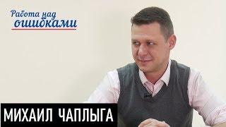 Рыцарь пропаганды политической принцессы. Д.Джангиров и М.Чаплыга