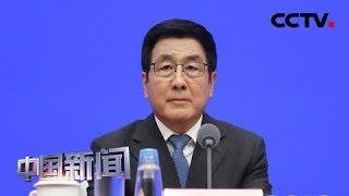 [中国新闻] 甘肃省步入发展快车道 十八大以来累计减贫581万人 | CCTV中文国际