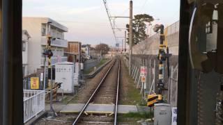 前面展望 阪神武庫川線 武庫川団地前→武庫川
