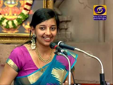 P - Aadinaye Kanna - Mohanakalyani - Ambujam Krishna