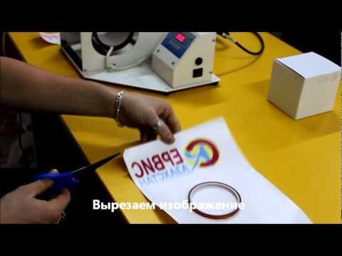 термотрансферная печать на футболках - YouTube