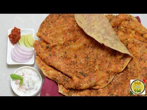 Pakistani Bread - Recipes for Katlama - By Vahchef @ vahrehvah.com