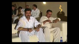 Waheed Achakzai - We Sre Starge Khumare