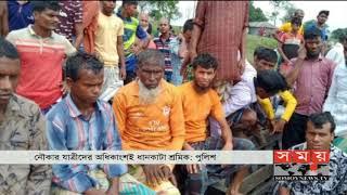 যমুনায় নৌকা ডুবি: শিশুসহ দুজনের মরদেহ উদ্ধার | Sirajganj News | Somoy TV