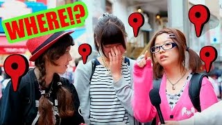 Ask Japanese how they REACT to a lost FOREIGNER #1  Would they help?   外国人に道案内チャレンジ!?