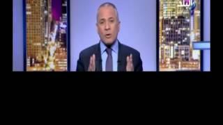 بالفيديو..أحمد موسى: سيتم زيادة أسعار الأدوية رسميا من أول فبراير